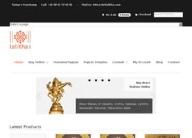 shrilalitha.com