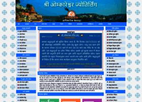 shriomkareshwar.org