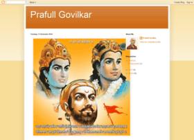 shrivardhan-bhattichamal.blogspot.in