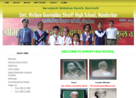 shroffhighschool.com