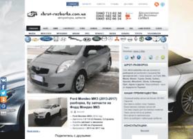 shrot-razborka.com.ua