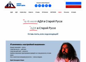 shsd.ru