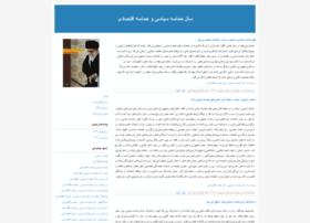 shshe.blogfa.com