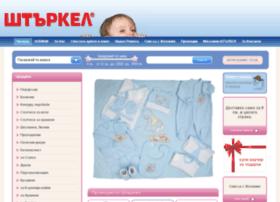 shtarkel.com