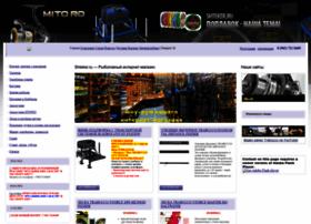 shteker.ru