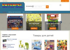 shtepcel.com.ua