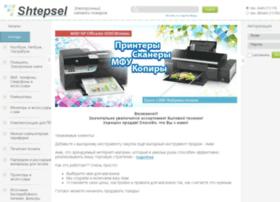 shtepsel.org.ua