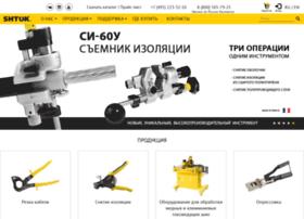 shtok.ru