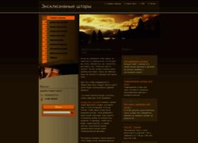 shtorka.webnode.ru