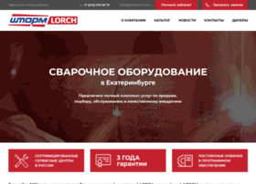 shtorm-lorch.ru