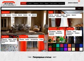 shtoryclub.ru