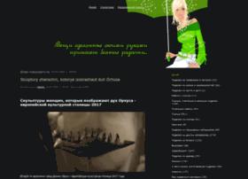 shtuchki.org.ua