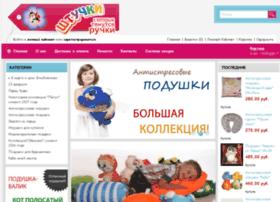 shtuchki58.ru