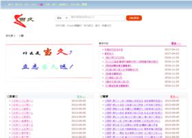 shu.dangjiu.com