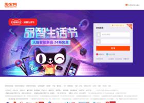 shu.taobao.com