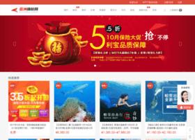 shuaipiao.com