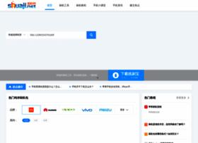 shuaji.net