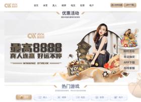 shuang-ma.com