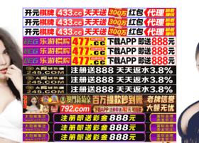 shuangdazhe.com