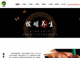 shuangjincn.com