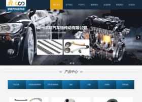 shuangshi-chain.com