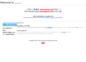 shuangxian.net