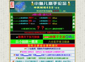 shuangxinghose.com