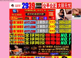 shubhangel.com