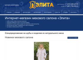 shubi-elita.ru