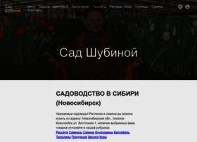 shubina.info
