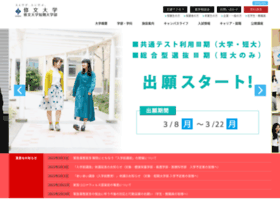 shubun.ac.jp