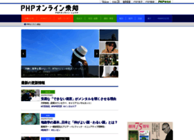 shuchi.php.co.jp
