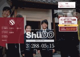 shudo-h.ed.jp
