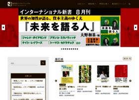 shueisha-int.co.jp