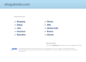 shugalmela.com