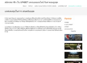 shugaring-odessa.com