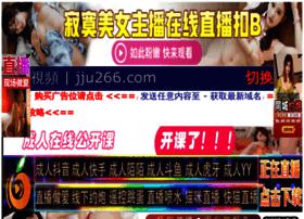 shuguo.org