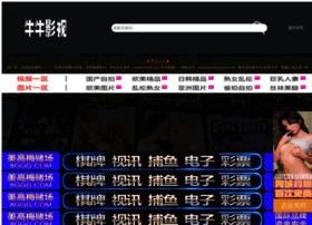 shuibugou.com