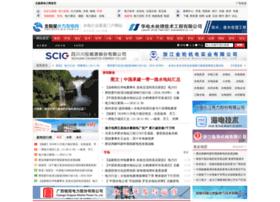 shuidian.bjx.com.cn