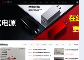 shuihuoibm.com