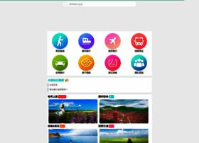 shuilu.net
