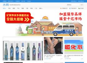 shuinet.com