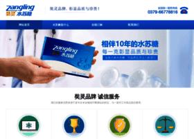 shuisutang.com.cn