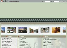 shuixiang.com