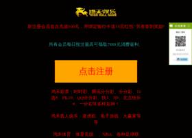 shuixingyoumo.cn
