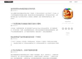 shuizhongyueming.com