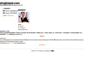 shujixiazai.com