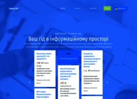 shukach.info