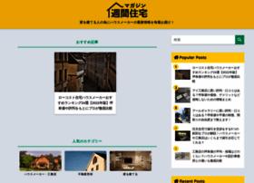shukan-jutaku.com