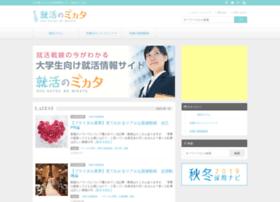 shukatsu-mikata.com